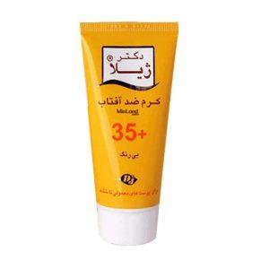 کرم ضد آفتاب دکتر ژيلا SPF35+