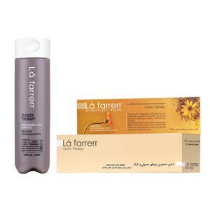 شامپو روزانه مخصصوص موی معمولی و نازک لافارر 250ml