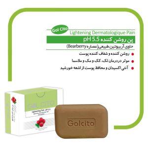 پن روشن کننده پوست pH 5.5 گل سیتو 100g
