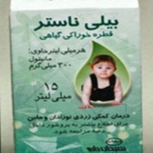 قطره خوراکی گیاهی نوزادان بیلی ناستر سبحان دارو 15ml