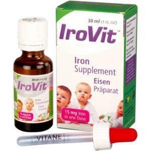قطره آهن کودکان و نوزادان آیروویت ویتان 15ml