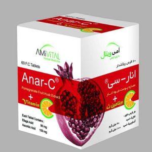 قرص گیاهی ویتامین C انار 90/100g حاوی آنتی اکسیدان امی ویتال 60 عددی