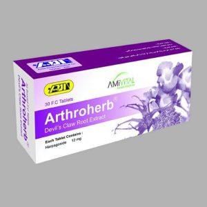 قرص گیاهی مسکن و ضد التهاب آرتروهرب امی ویتال 30 عددی