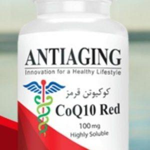 کپسول ژلاتینی پیش گیری و بهبود بیماری های قلبی و عروقی کوکیوتن قرمز آنتی جینگ 60 عددی