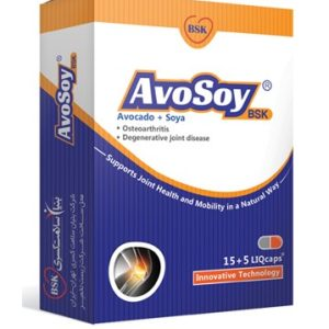 قرص بهبود آرتروز آووکادو و سویا آوسوی 300mg بی اس کی 20 عددی