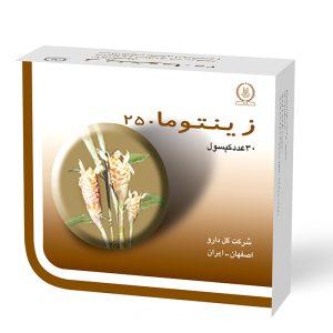 کپسول ضد تهوع و استفراغ زينتوما گل دارو 250mg