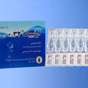 قطره استریل اشک مصنوعی تک دوز آرتیپیک هیپروملوز 0/32 درصد آی پی پی سی 21 ویال 0/5ml