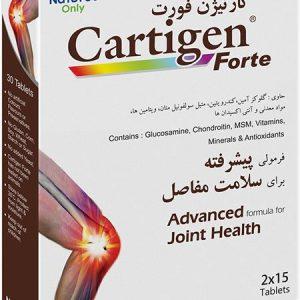 کپسول سلامت مفاصل کارتیژن فورت نیچرز اونلی 30 عددی