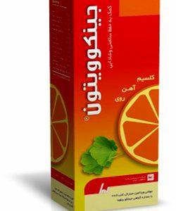 شربت مولتی ویتامین مینرال با عصاره گیاه جینکوبیلوبا رها فارما 200ml