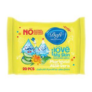دستمال مرطوب نرم کننده و پاک کننده زرد دافی 20 عددی