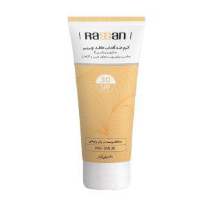 کرم ضد آفتاب حاوی ویتامین E راسن SPF30