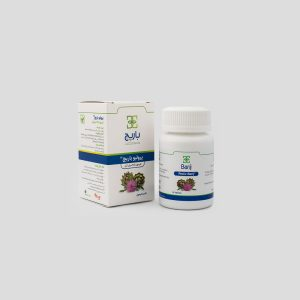 کپسول موثر در پیشگیری و درمان کبد چرب پرولیو باریج 30 عددی