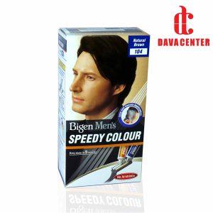 رنگ مو مردانه قهوه ای طبیعی 104 بیگن