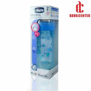 شیشه شیر رنگی ول بینگ 2+ چیکو 250ml آبی