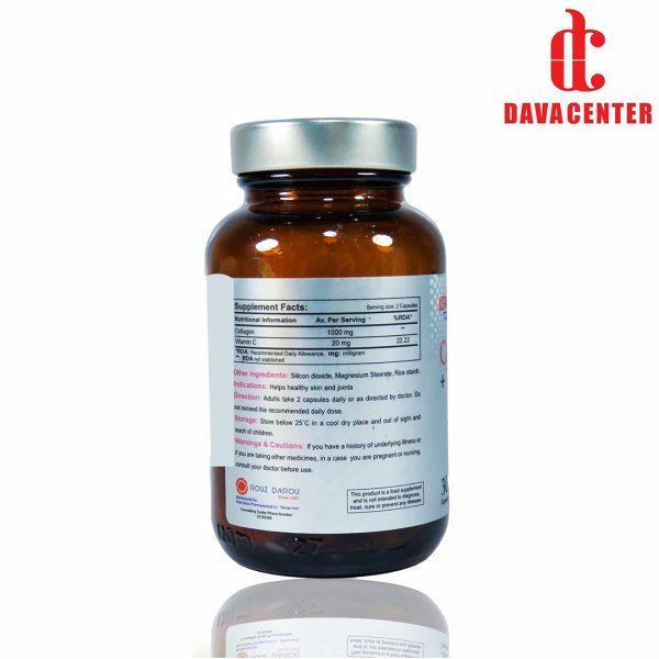 پشت کپسول کلاژن و ویتامین C رزاویت 30 عددی