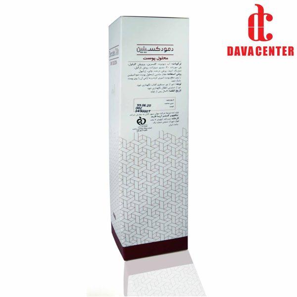 محلول تقویت کننده و پاک کننده پوست دمودکس 200ml