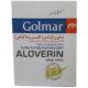 صابون گیاهی آلوئه ورا گلیسیرینه رفع التهاب مناسب پوست حساس گلمر 100gr