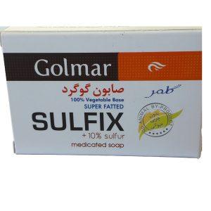 صابون صورت لایه بردار گوگرد سولفیکس 10 درصد گلمر 120gr