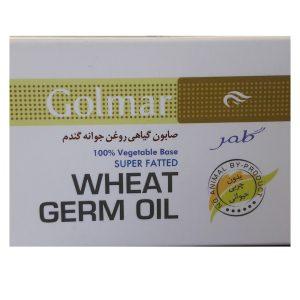 صابون گیاهی روغن جوانه گندم ضد چروک و مرطوب کننده انواع پوست گلمر 90gr