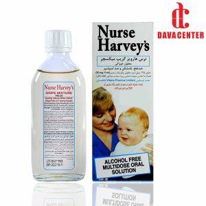 شربت ضد نفخ کودکان بالای یک ماه گریپ میکسچر نرس هارویز 145ml