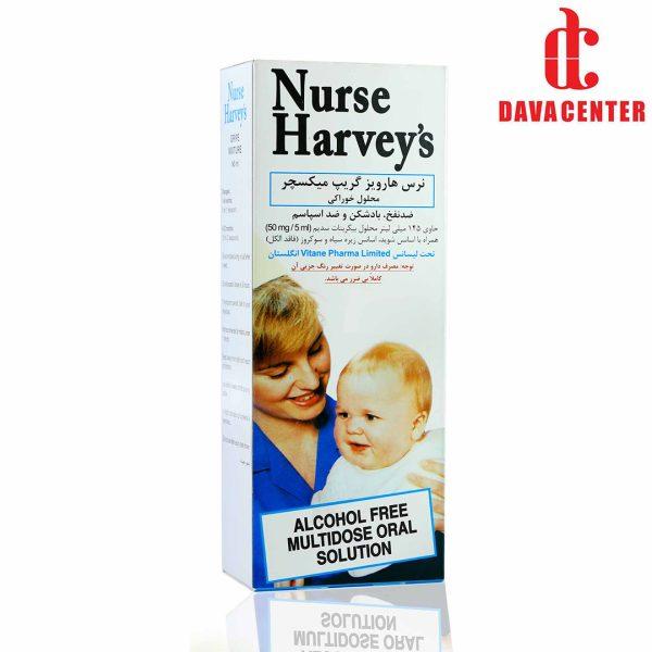 پشت شربت ضد نفخ کودکان بالای یک ماه گریپ میکسچر نرس هارویز 145ml