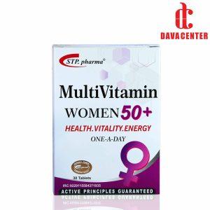 قرص مولتی ویتامین خانم های بالای 50 سال اس تی پی فارما 30 عددی