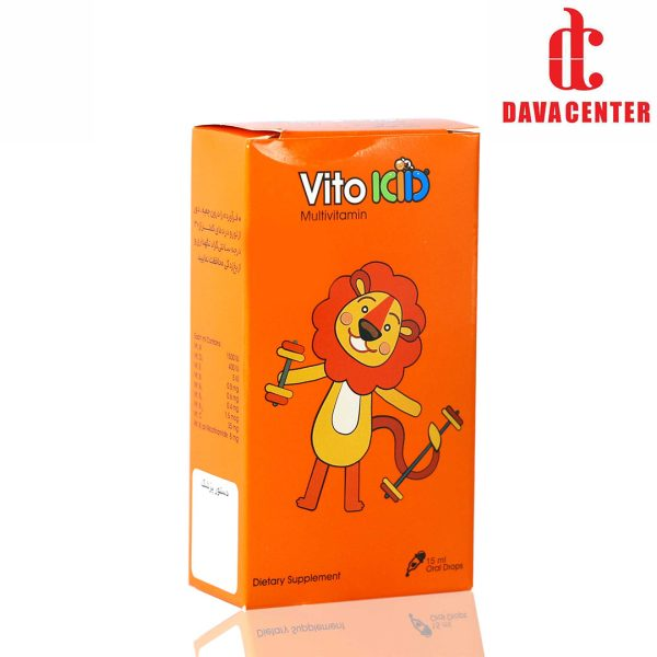 قطره خوراکی مولتی ویتامین ویتوکید الحاوی 15ml
