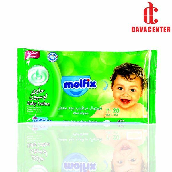 دستمال مرطوب کودک معطر مولفیکس 20 عددی