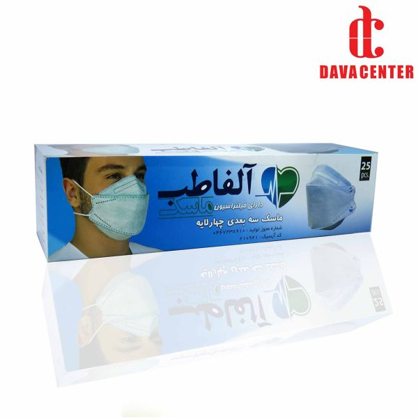ماسک صورت سه بعدی 4 لایه آلفا طب 25 عددی