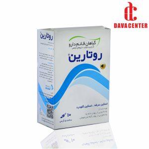 پودر خوراکی درمان اختلالات تنفسی روتارین قائم دارو 10 ساشه
